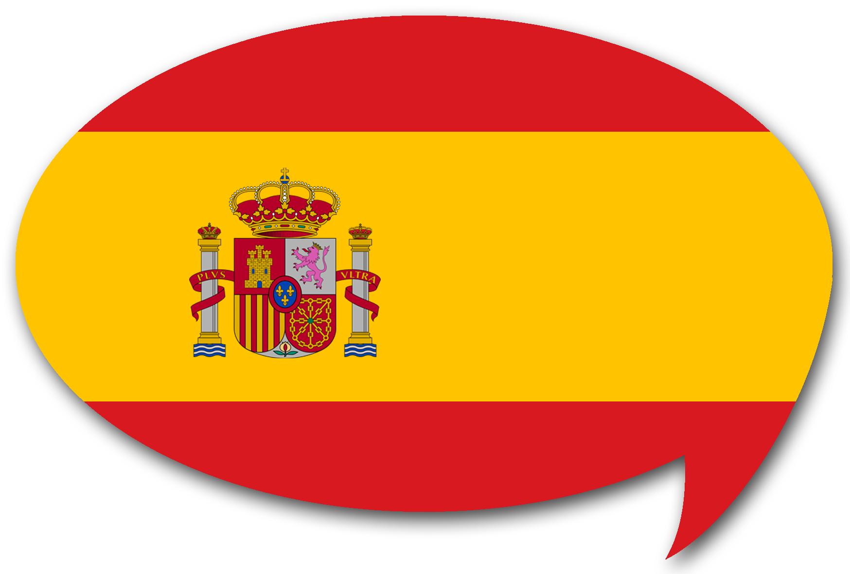 【音声付】スペイン語検定4~6級名詞2