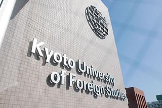 【学部】日本の大学でスペイン語を学ぶ!