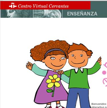 【便利】スペイン語学習サイト